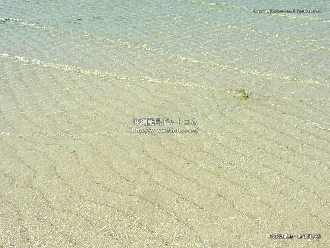 久米奥武島〜海と白い砂
