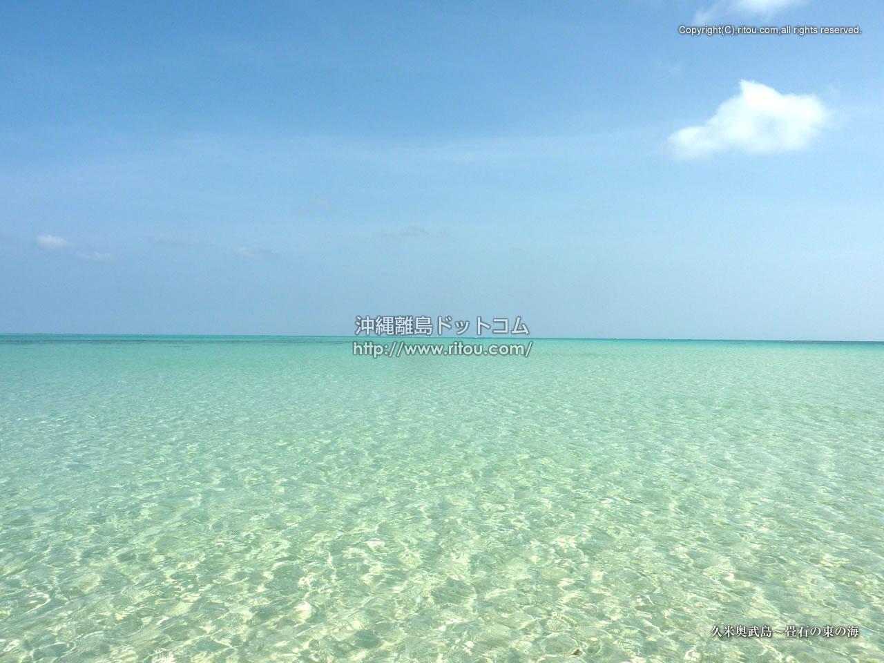 久米奥武島〜畳石の東の海