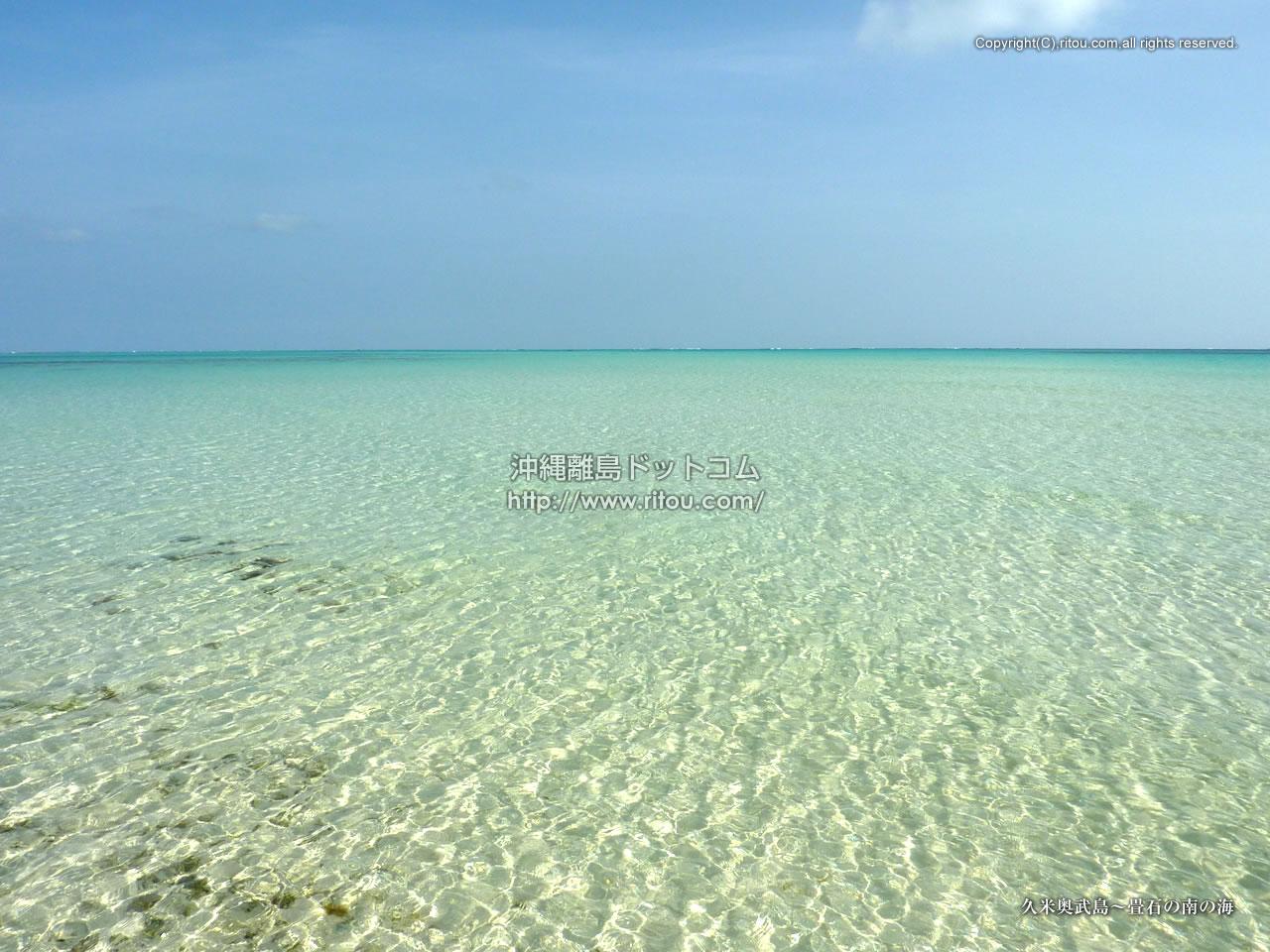 久米奥武島〜畳石の南の海