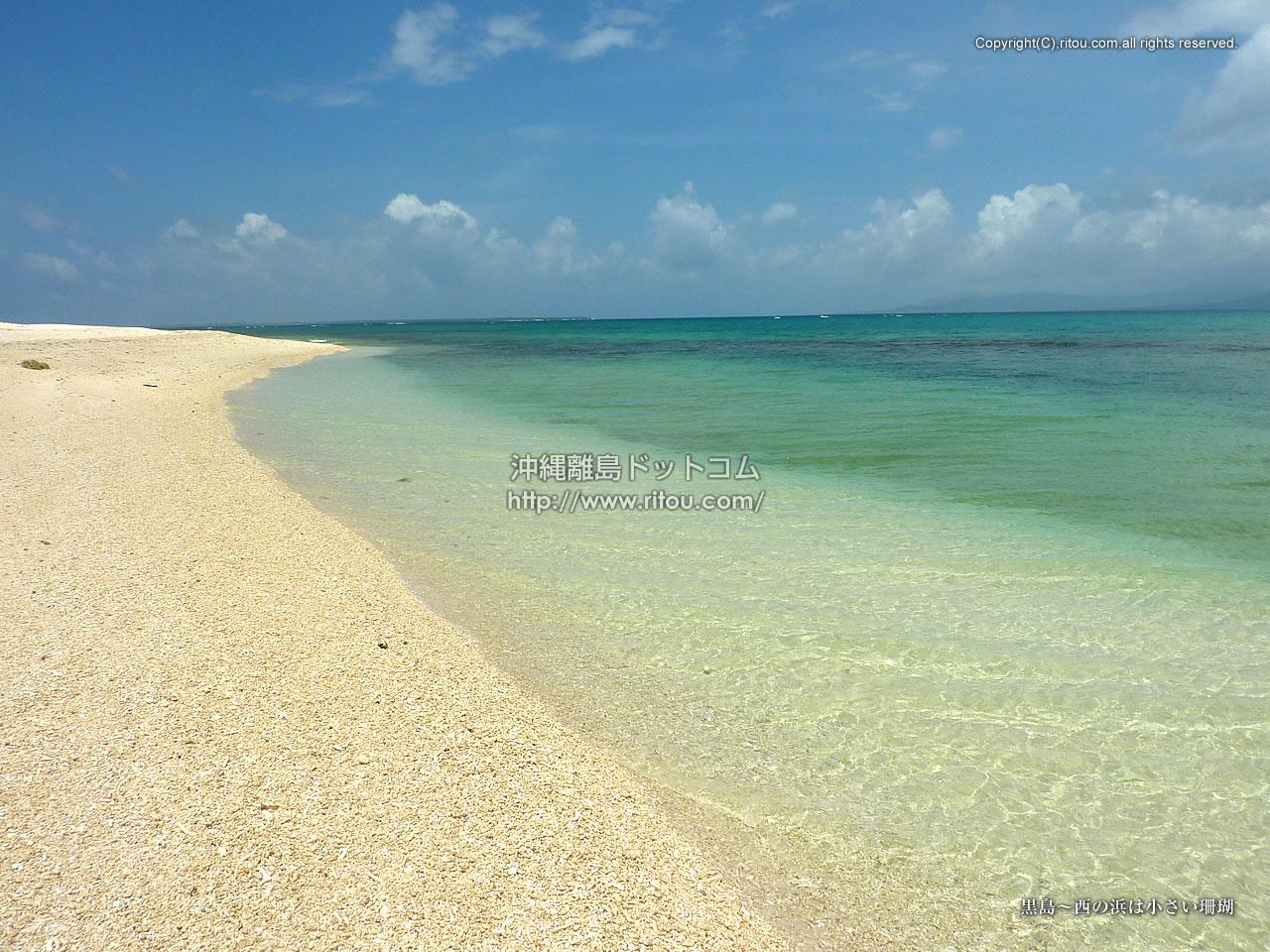 黒島〜西の浜は小さい珊瑚
