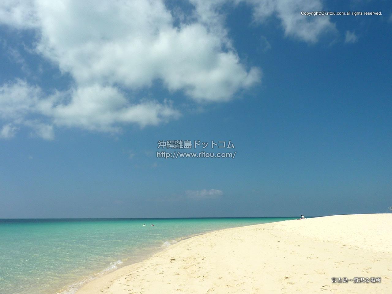 宮古島〜贅沢な場所
