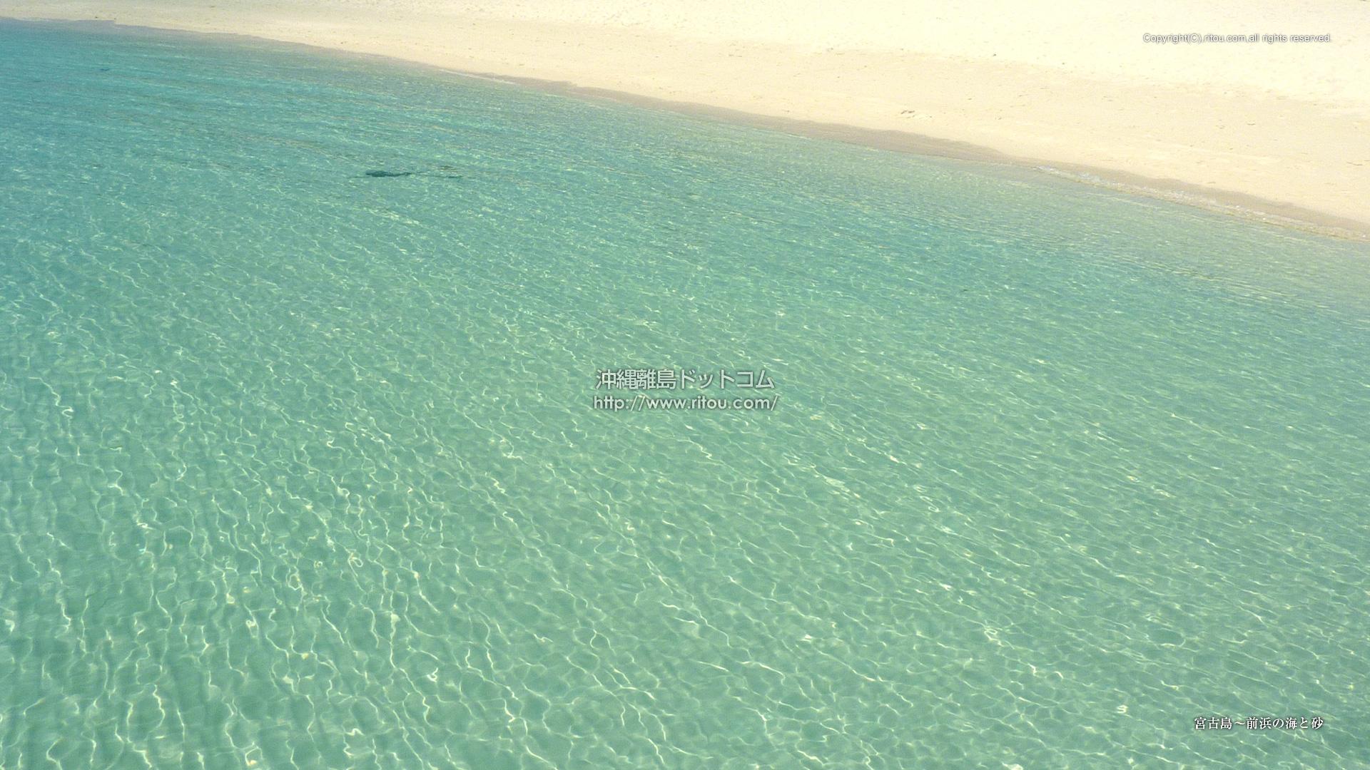 宮古島〜前浜の海と砂