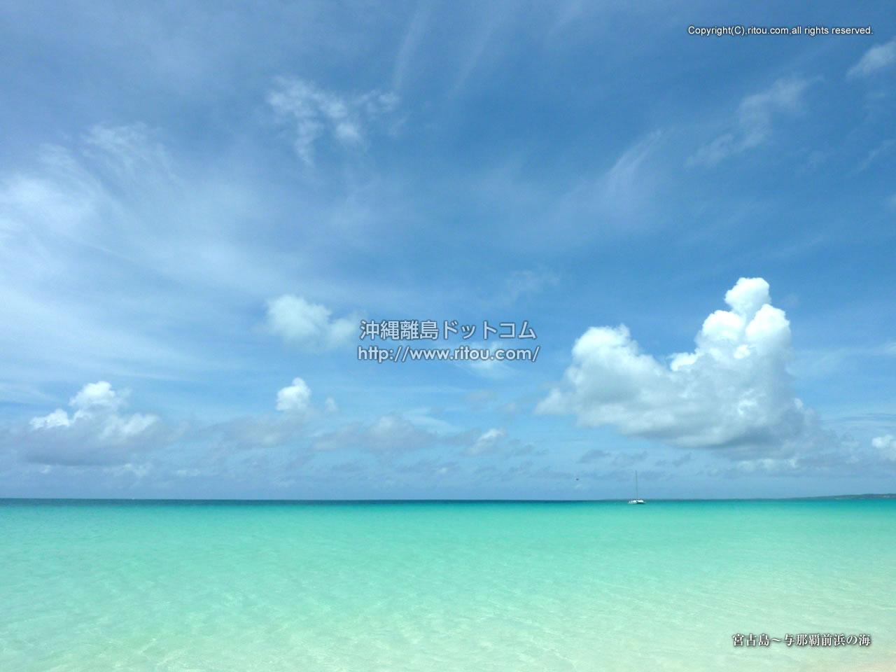 宮古島〜与那覇前浜の海