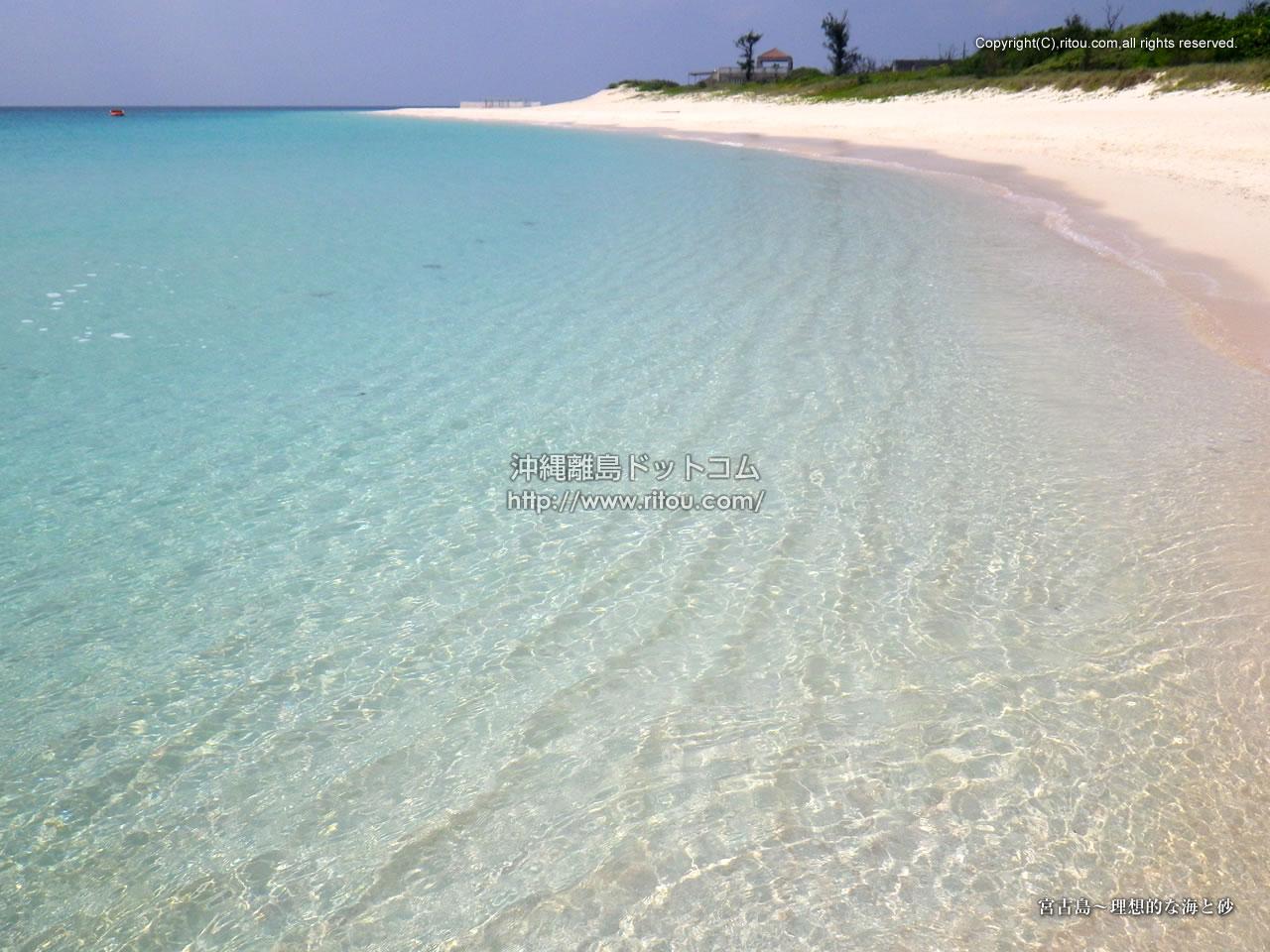 宮古島〜理想的な海と砂