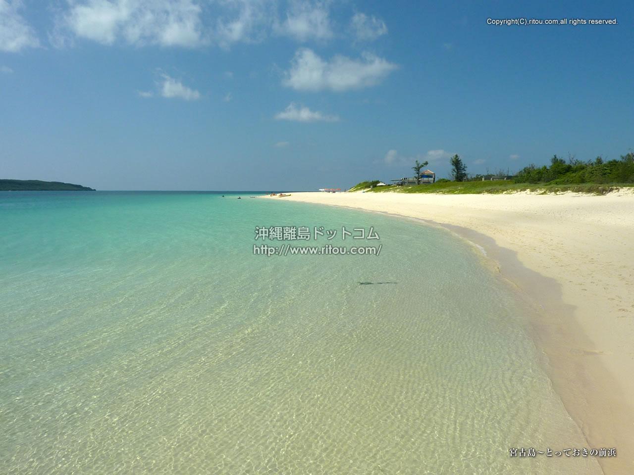 宮古島〜とっておきの前浜