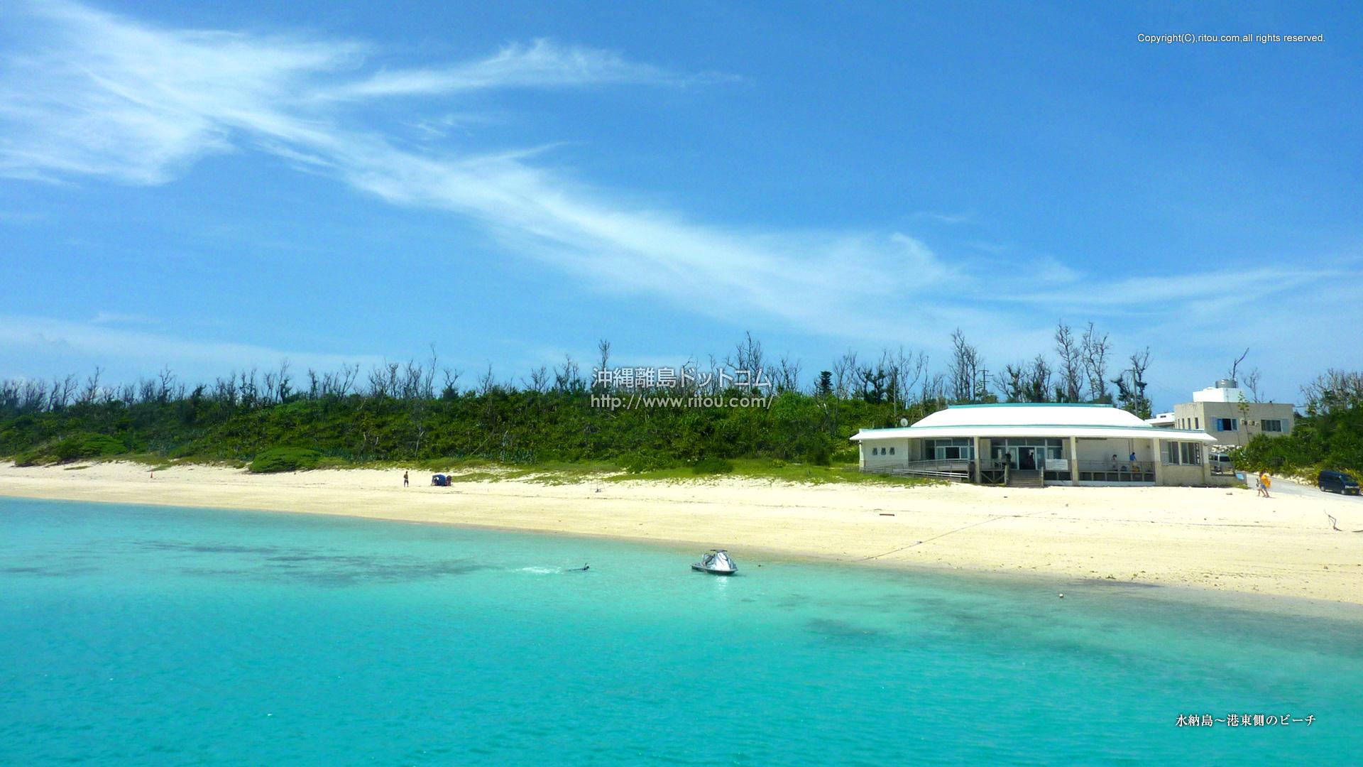 水納島〜港東側のビーチ