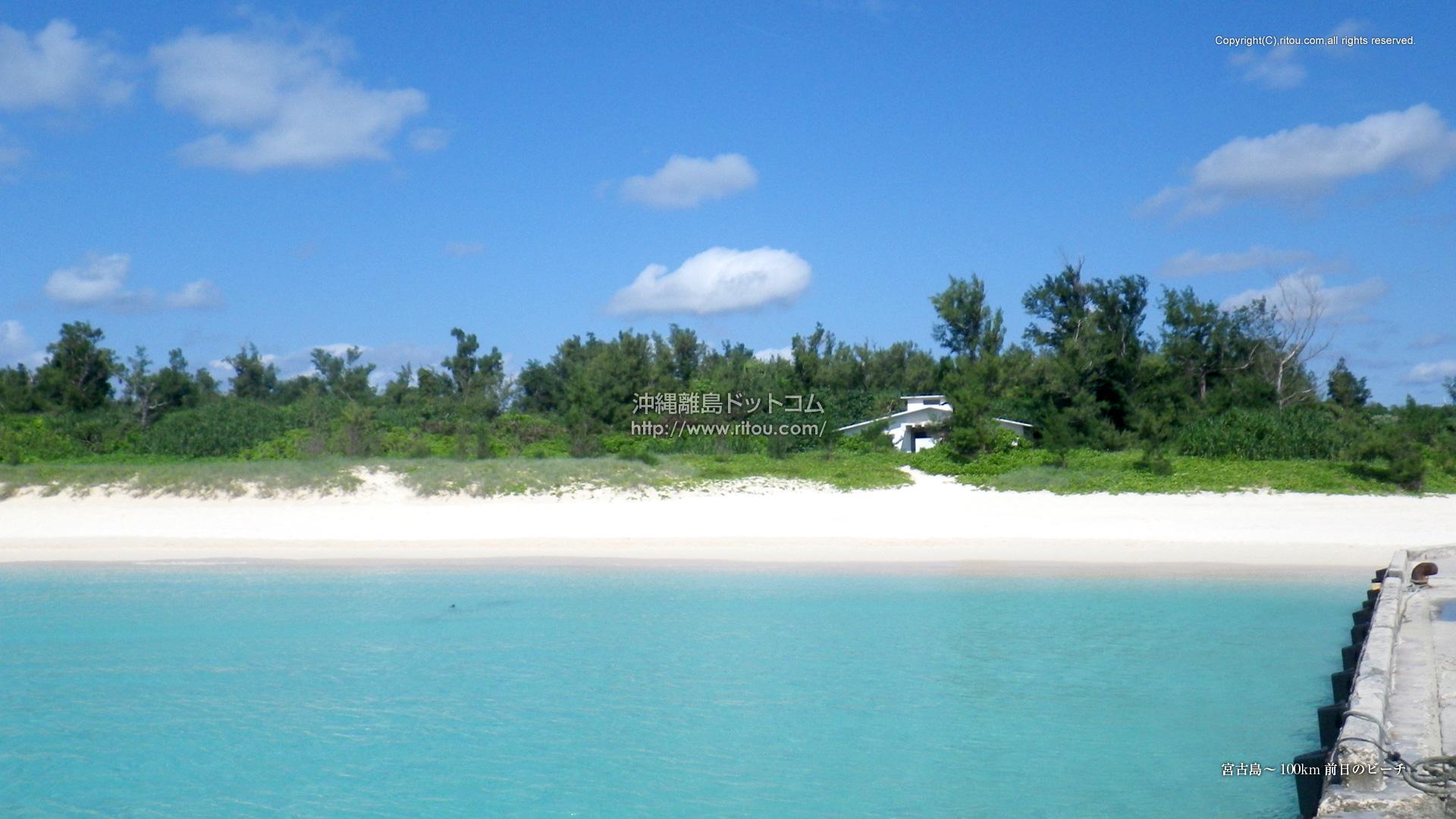 宮古島〜100km前日のビーチ