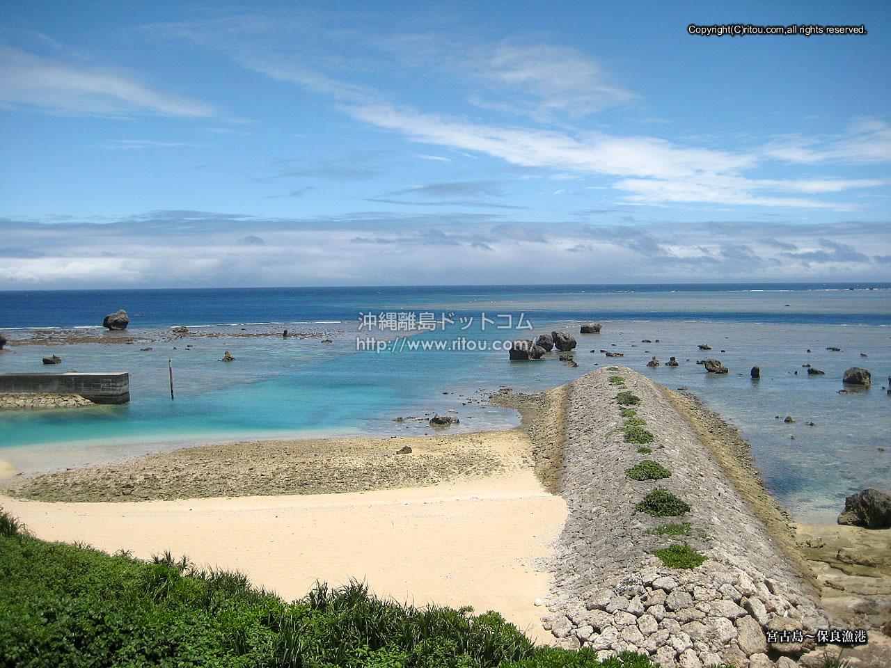 宮古島〜保良漁港