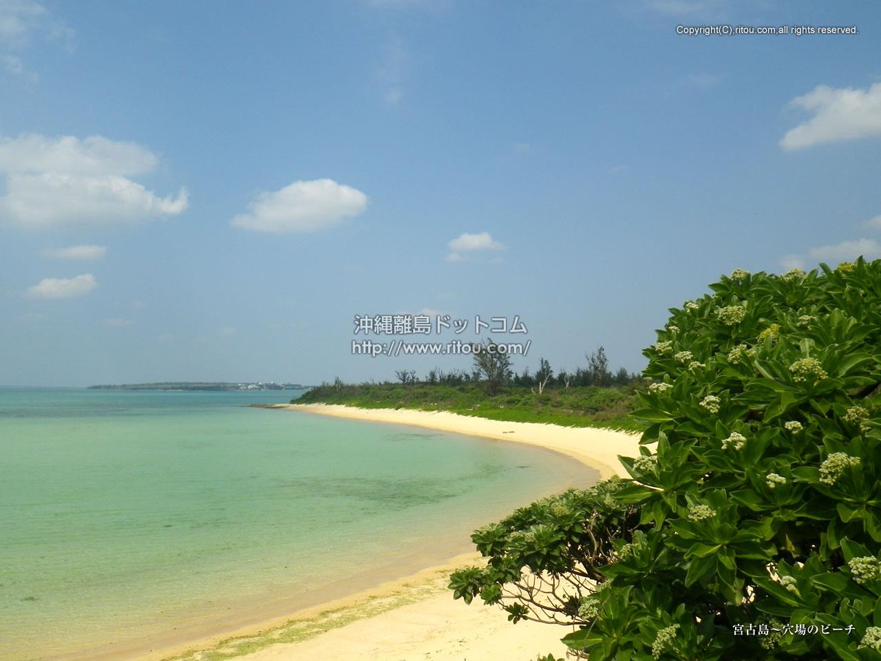 宮古島〜穴場のビーチ