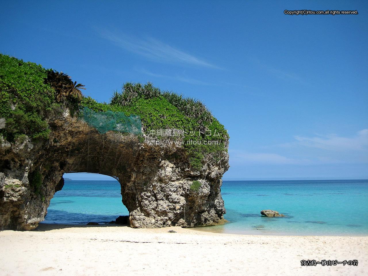 宮古島〜砂山ビーチの岩