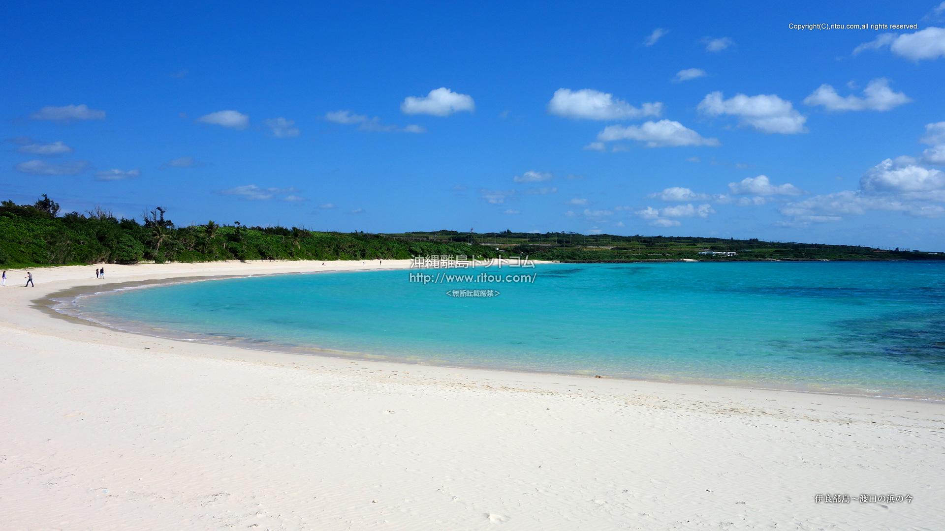 伊良部島〜渡口の浜の今