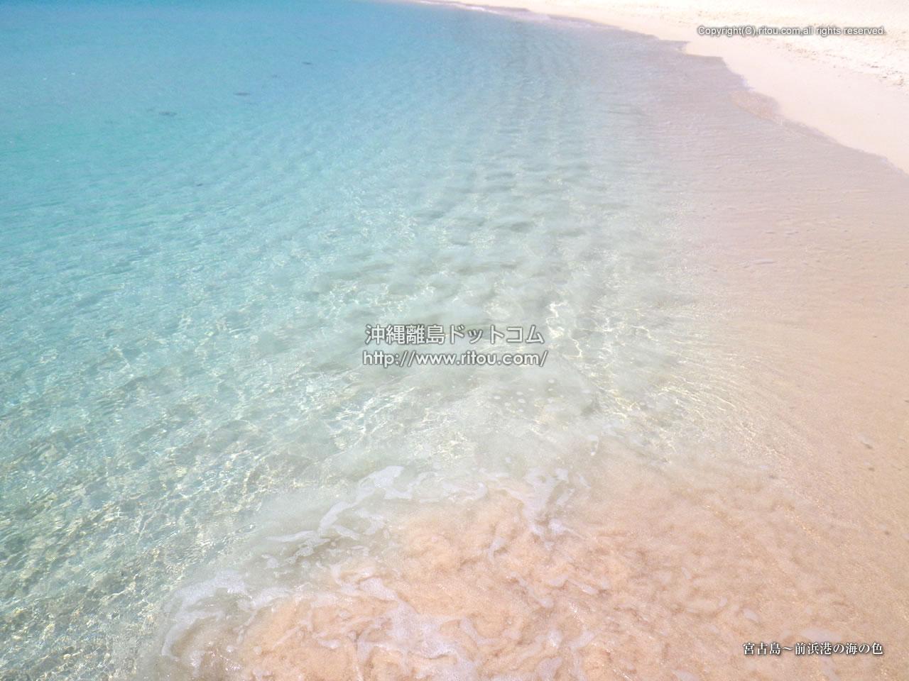 宮古島〜前浜港の海の色