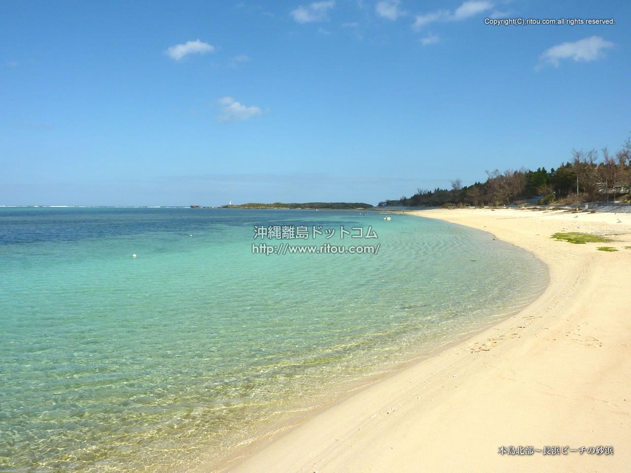 本島北部〜長浜ビーチの砂浜