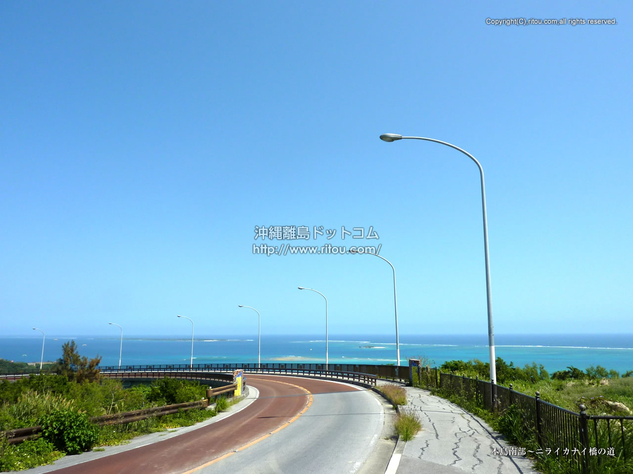 本島南部〜ニライカナイ橋の道