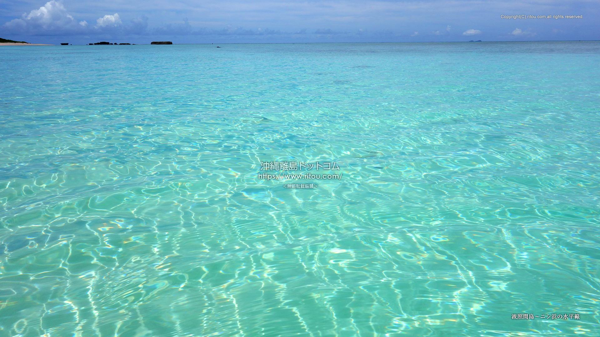 波照間島〜ニシ浜の水平線