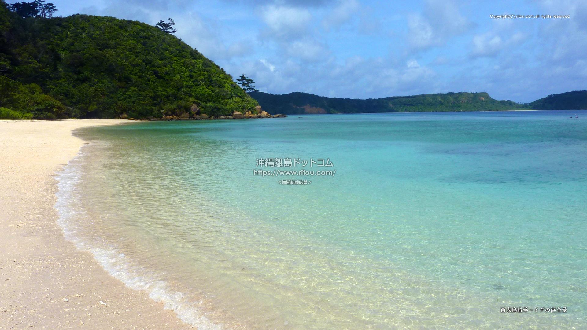 西表島船浮〜イダの浜全景