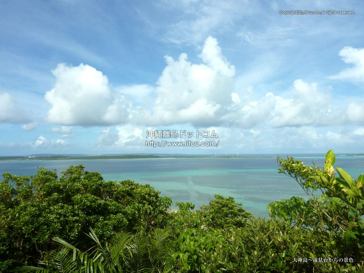 大神島〜遠見台からの景色