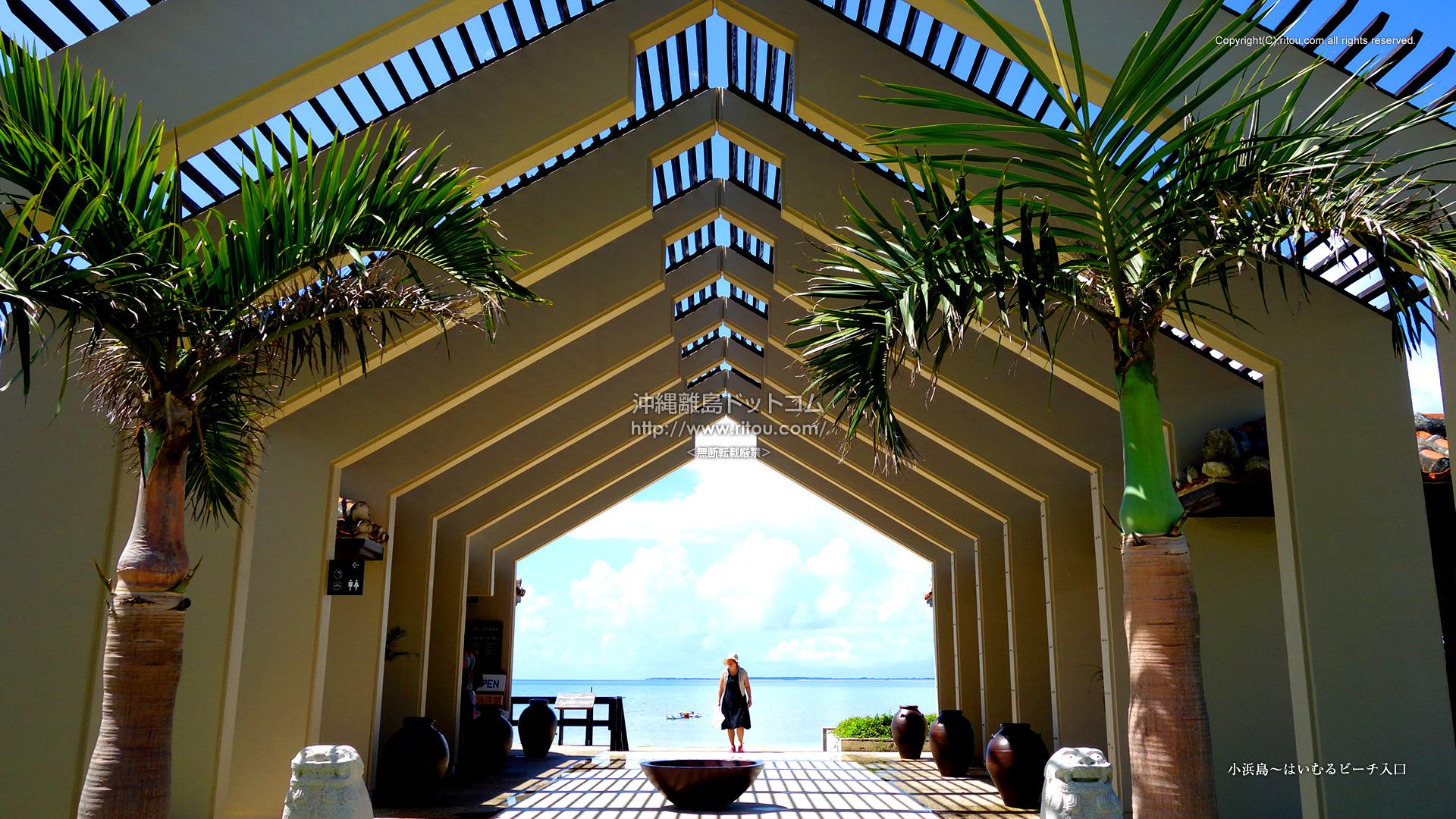 小浜島〜はいむるビーチ入口