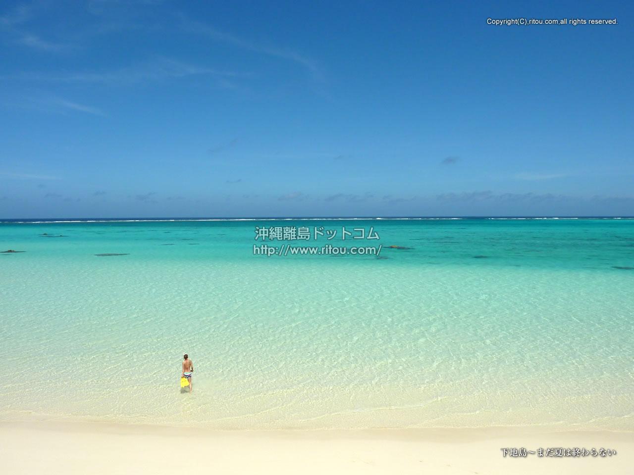 下地島〜まだ夏は終わらない