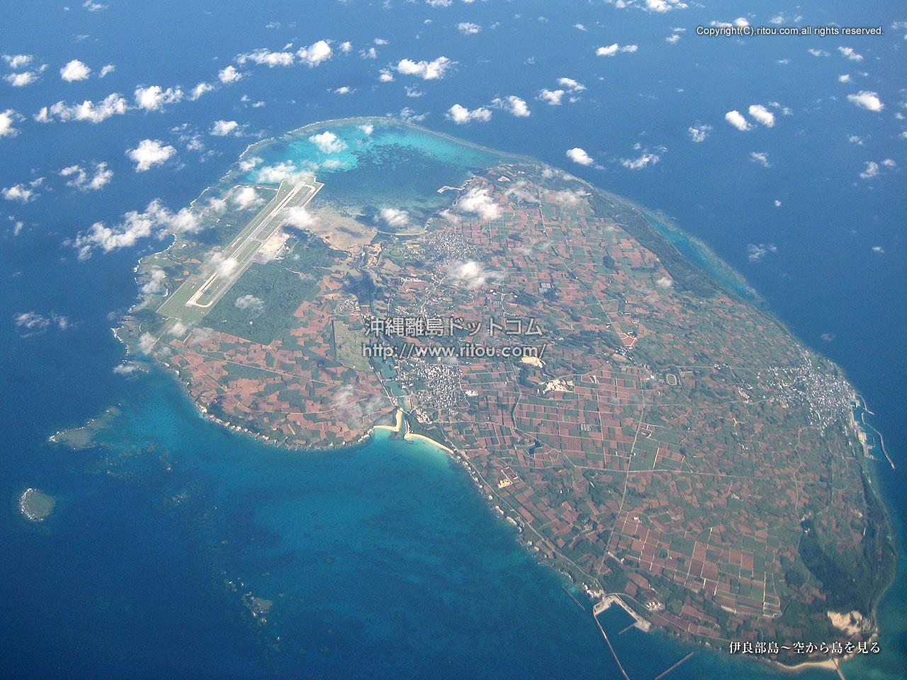 伊良部島〜空から島を見る