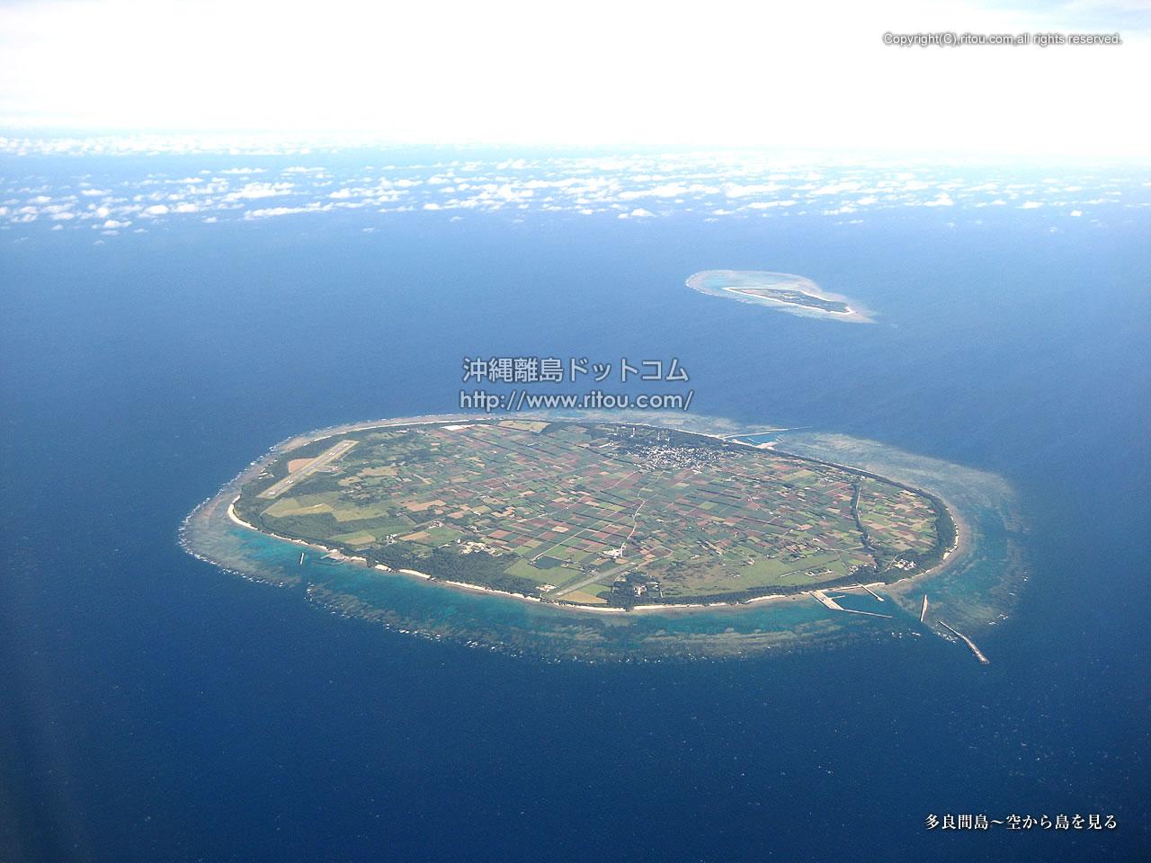 多良間島〜空から島を見る
