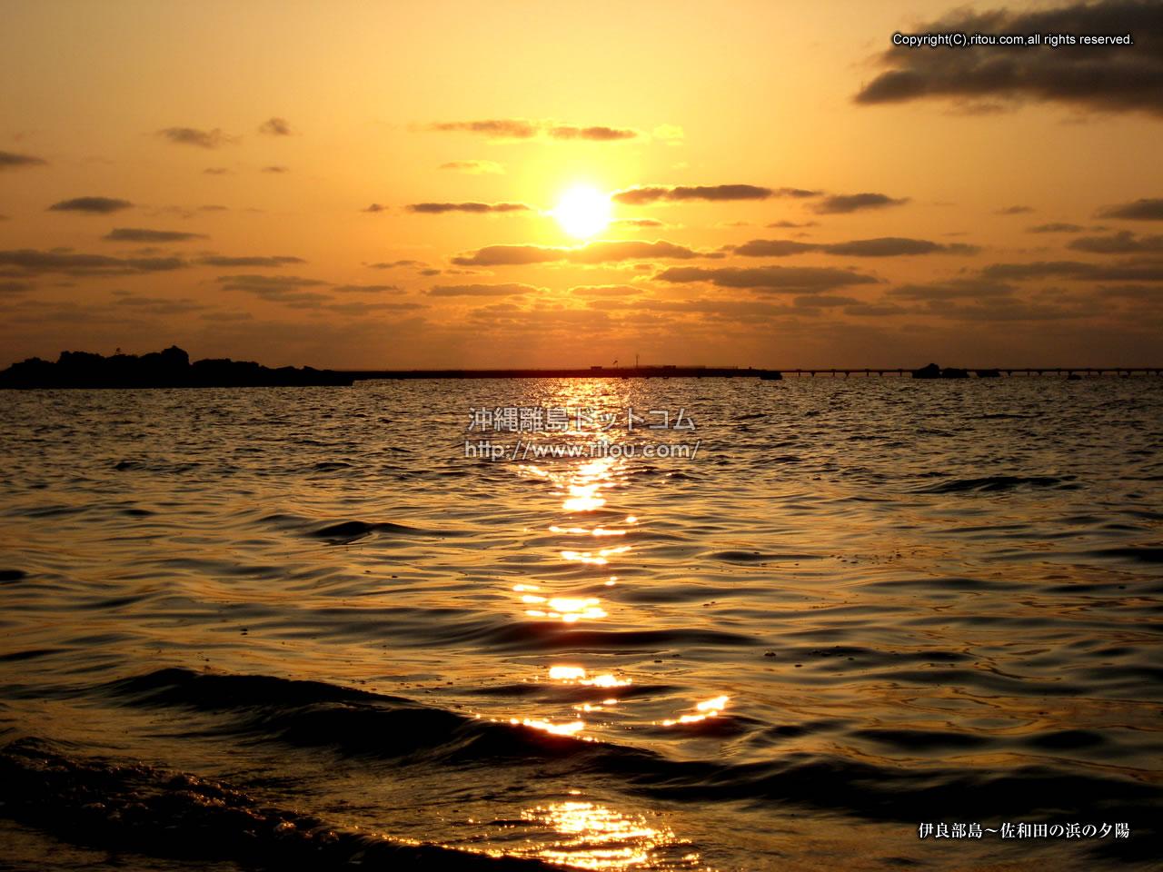 伊良部島〜佐和田の浜の夕陽