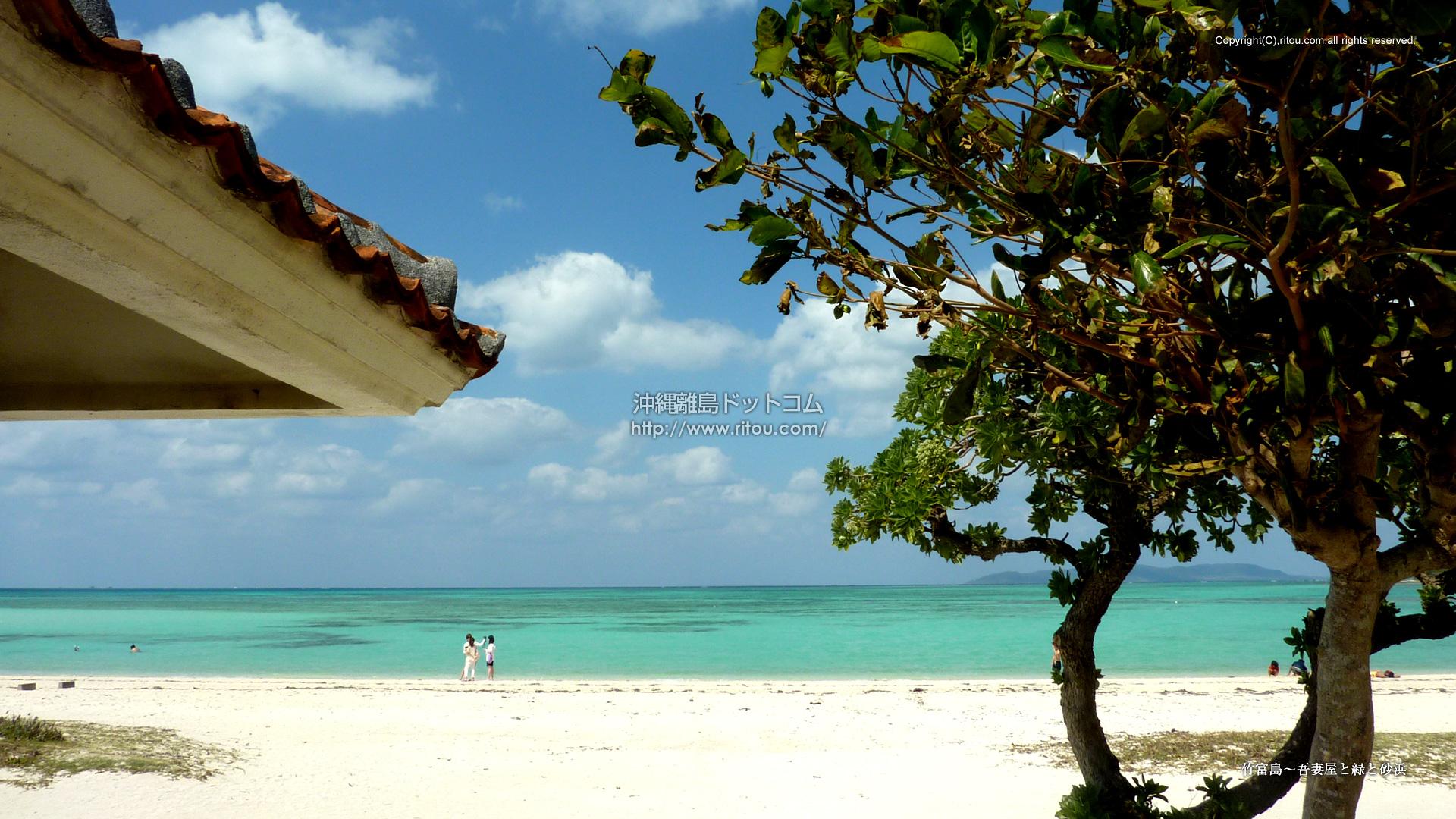 竹富島〜吾妻屋と緑と砂浜
