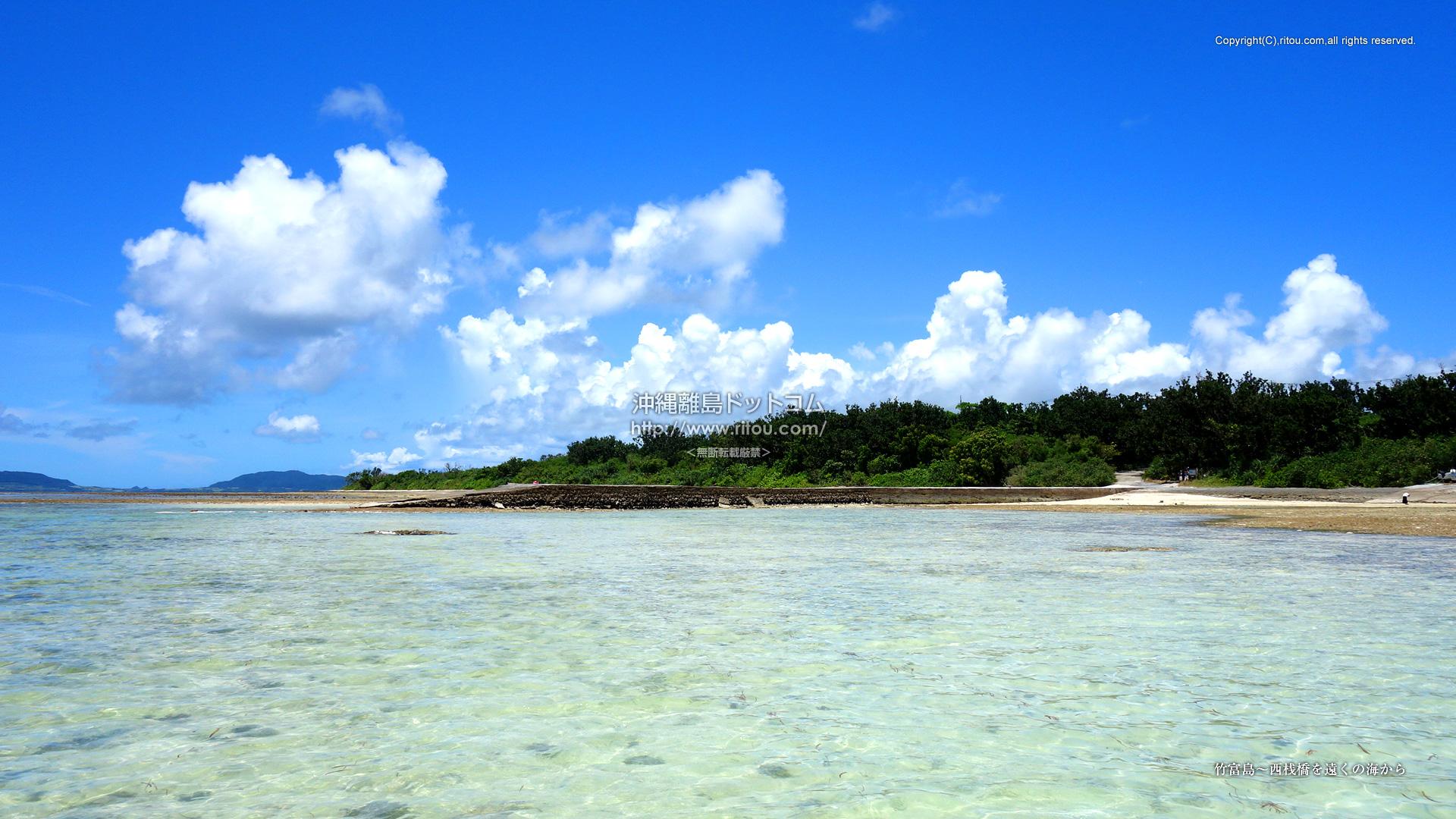 竹富島〜西桟橋を遠くの海から