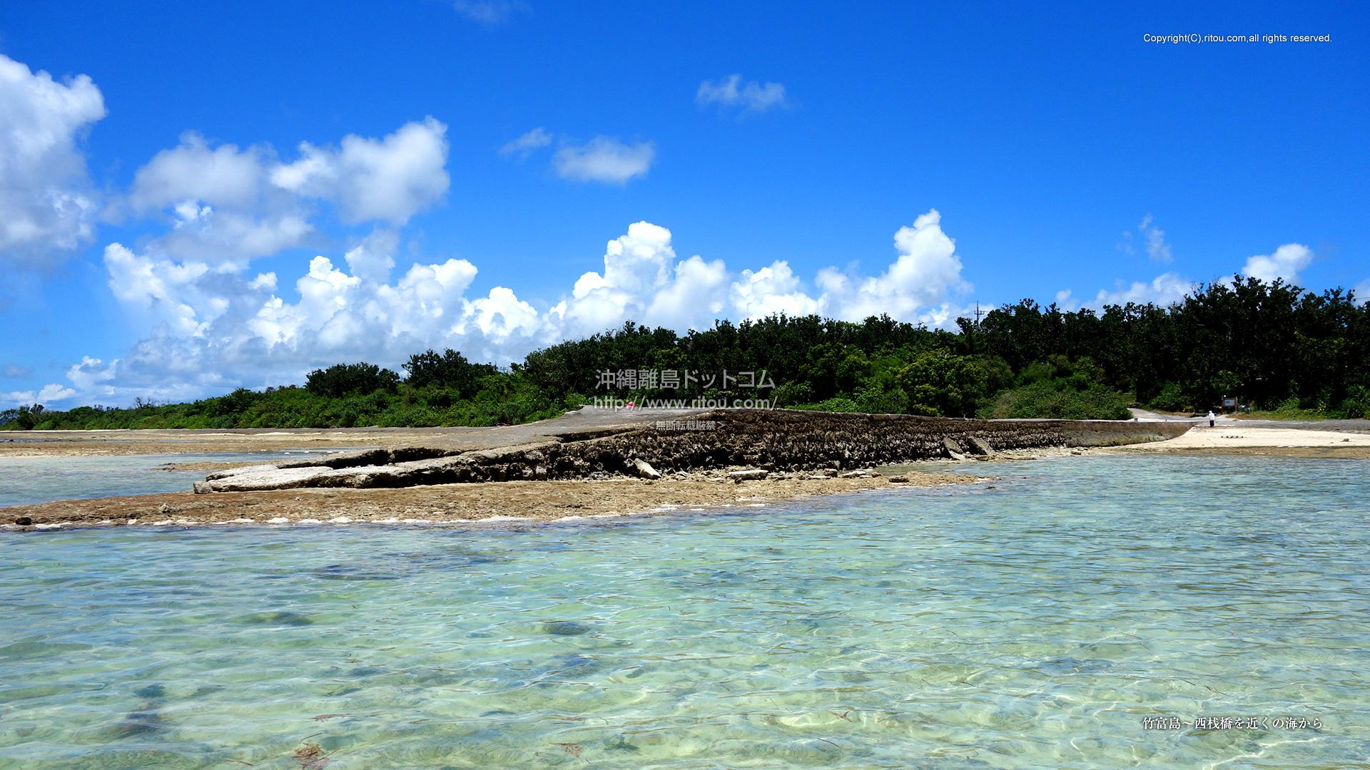 竹富島〜西桟橋を近くの海から