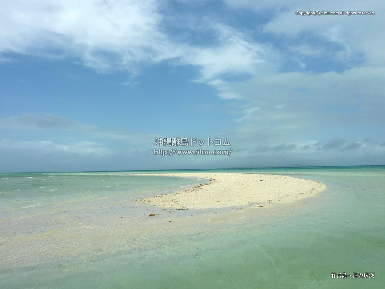 竹富島〜沖の砂浜