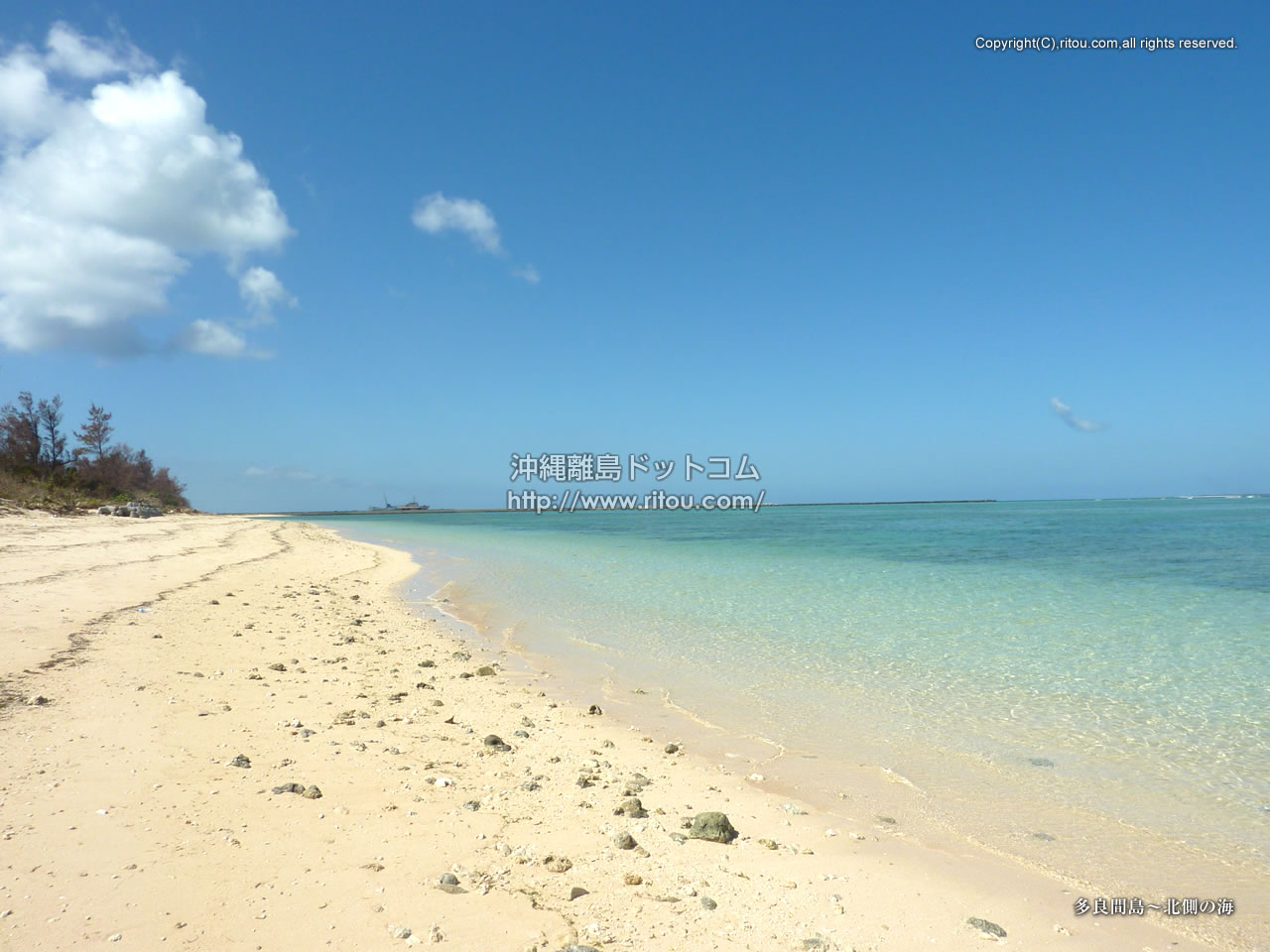 多良間島〜北側の海