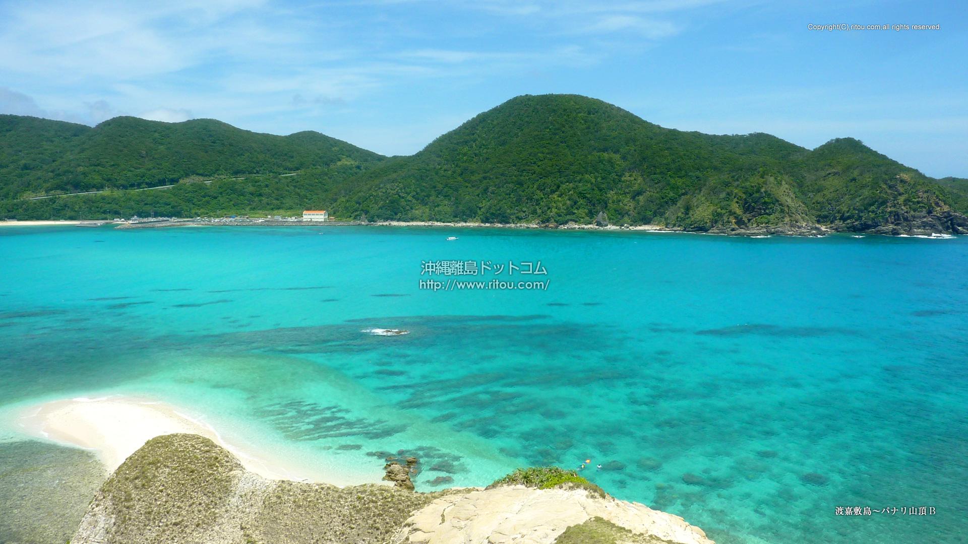渡嘉敷島〜パナリ山頂B