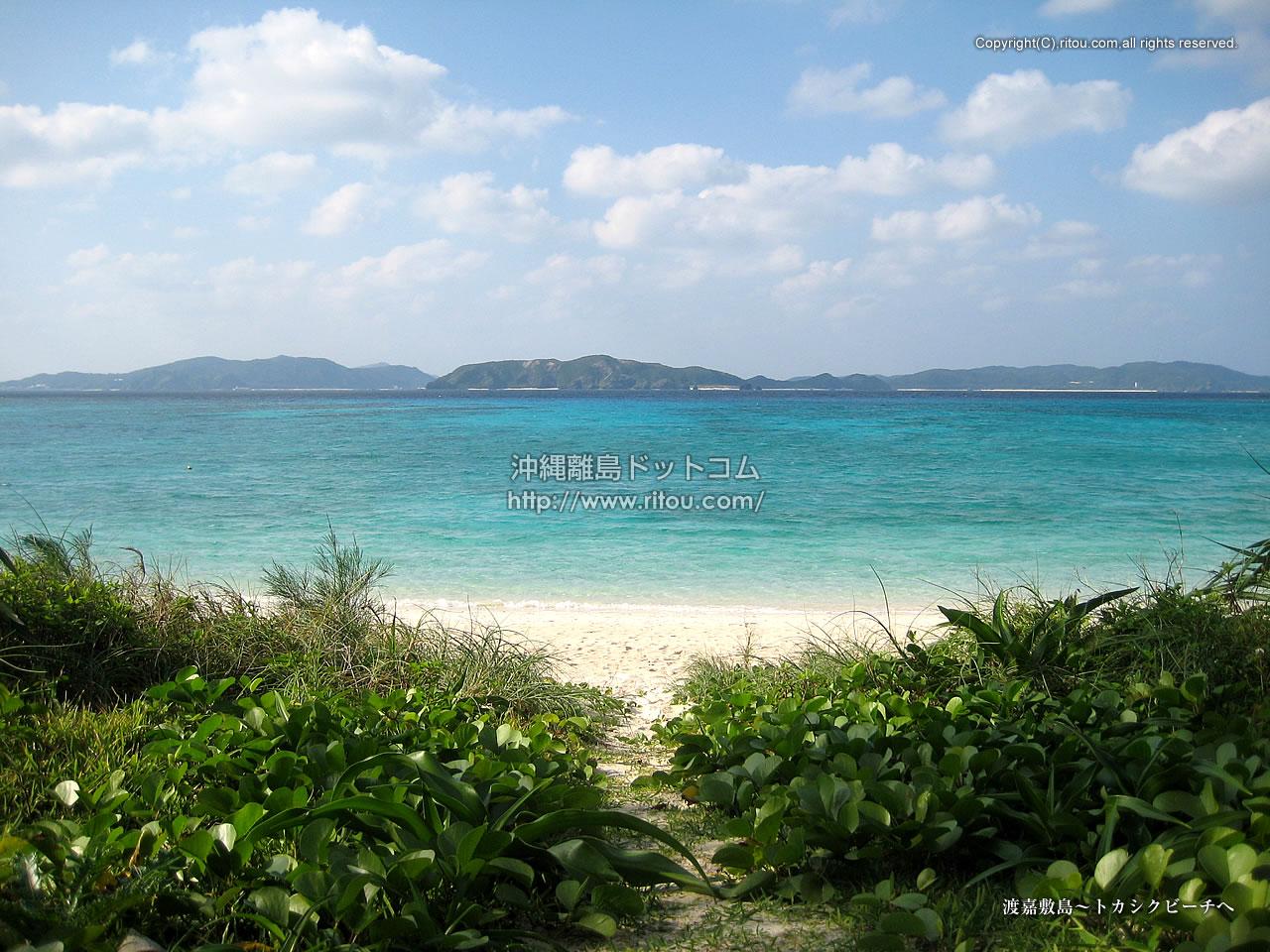 渡嘉敷島〜トカシクビーチへ