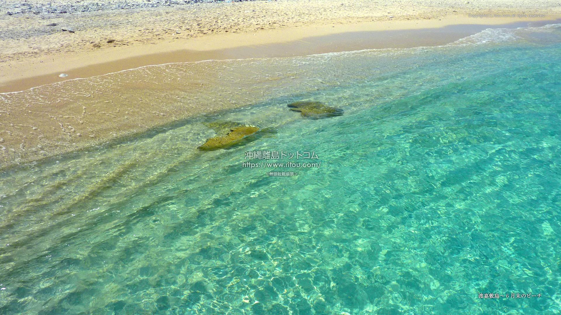 渡嘉敷島〜6月末のビーチ