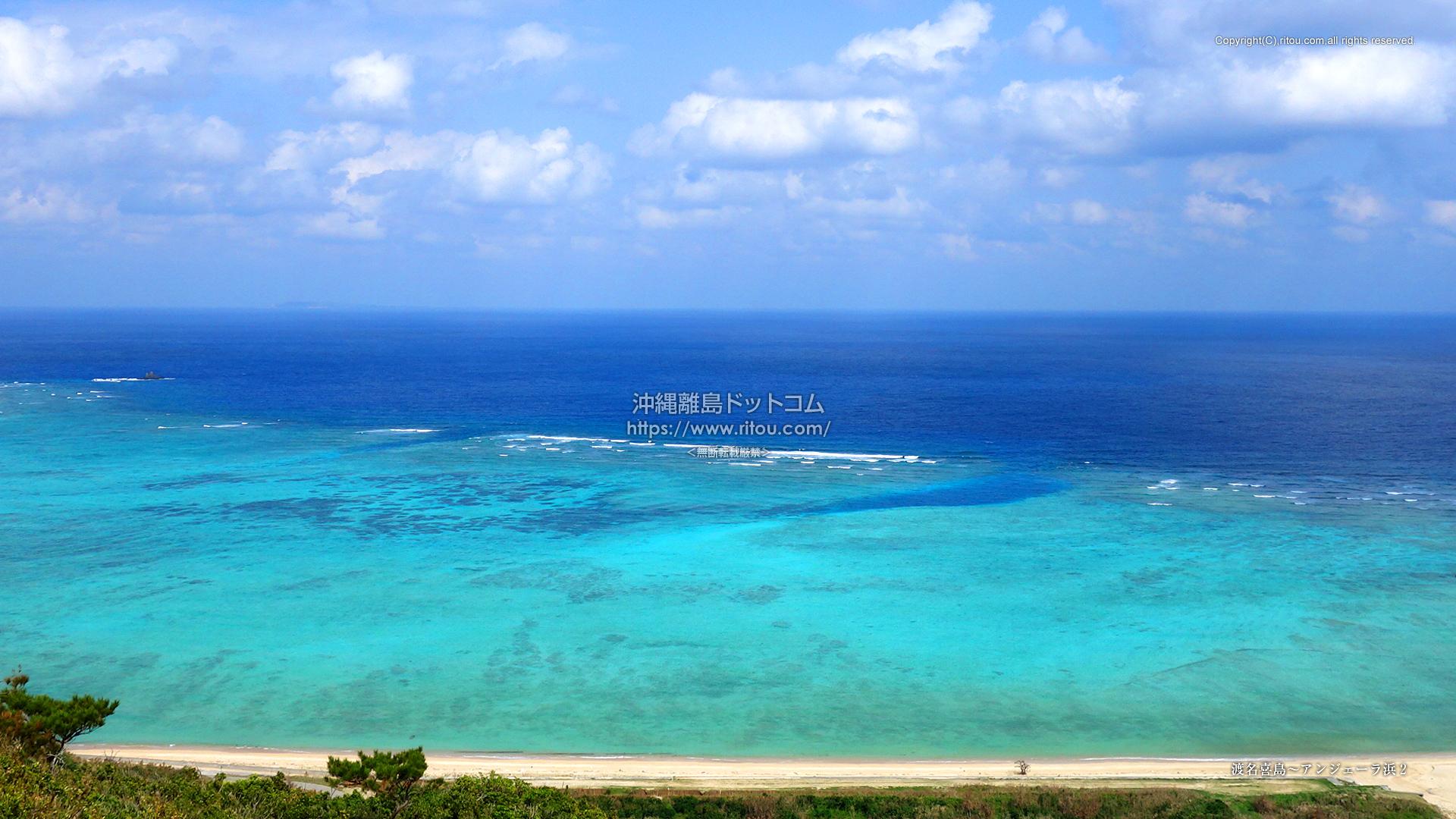 渡名喜島〜アンジェーラ浜2