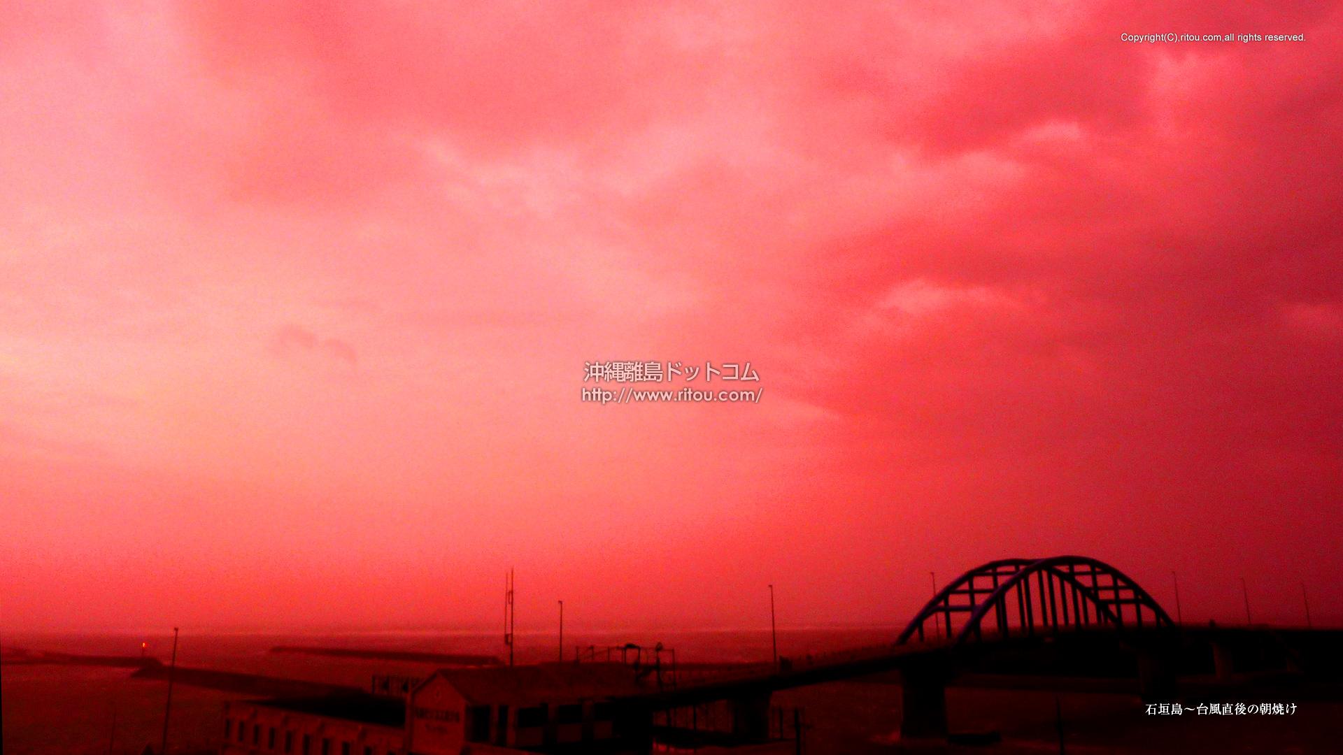 石垣島〜台風直後の朝焼け