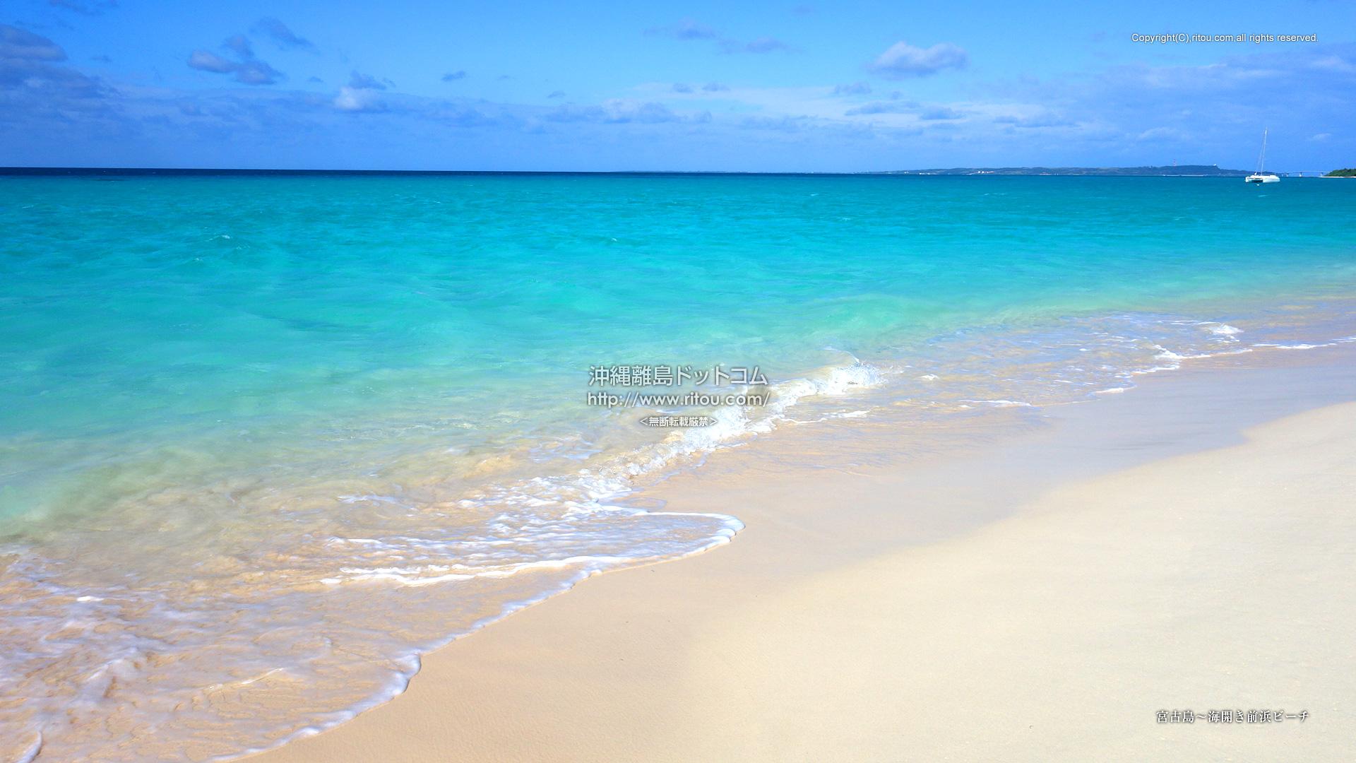 宮古島 海開き前浜ビーチ 沖縄離島の壁紙