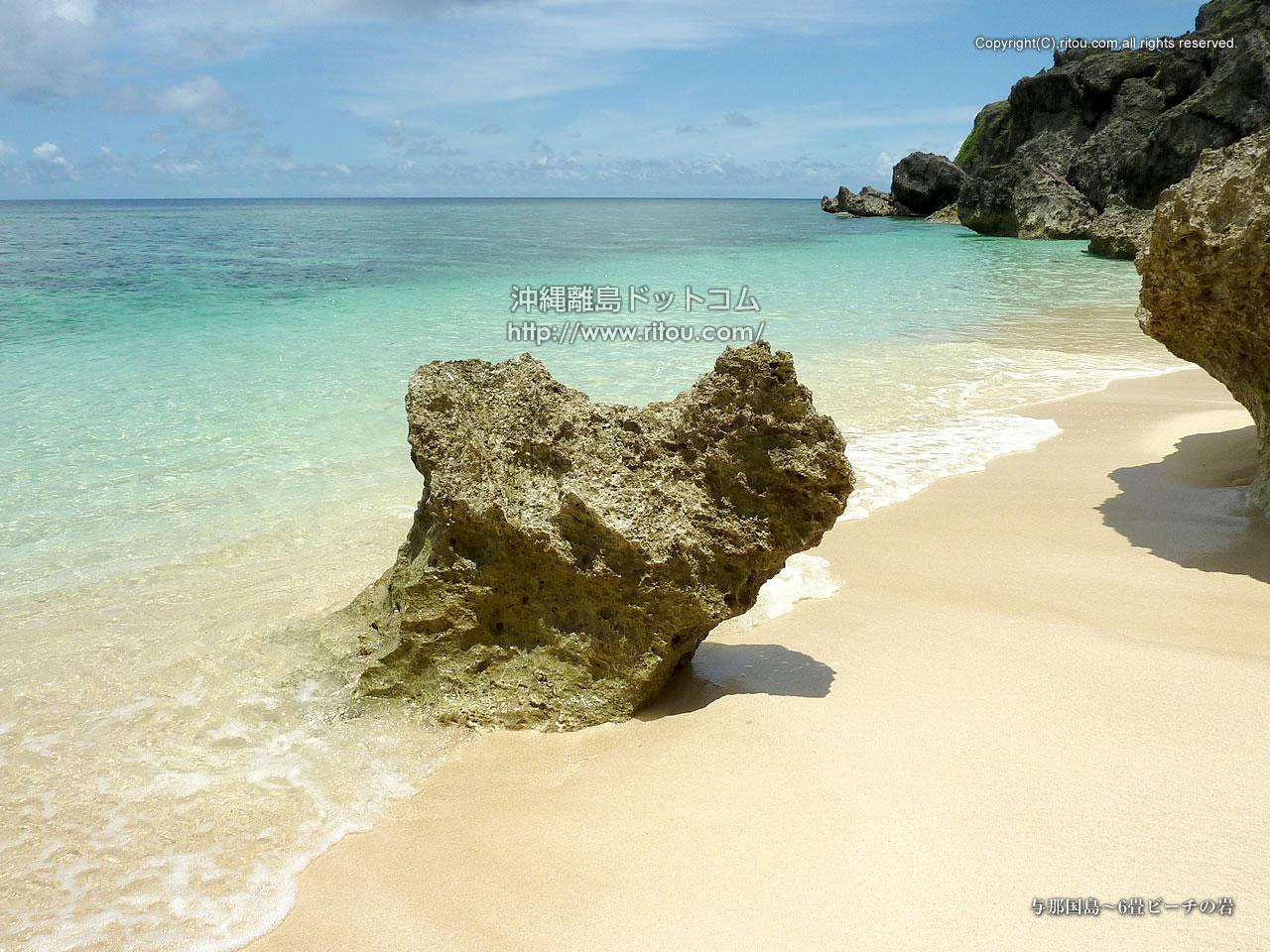 与那国島〜6畳ビーチの岩