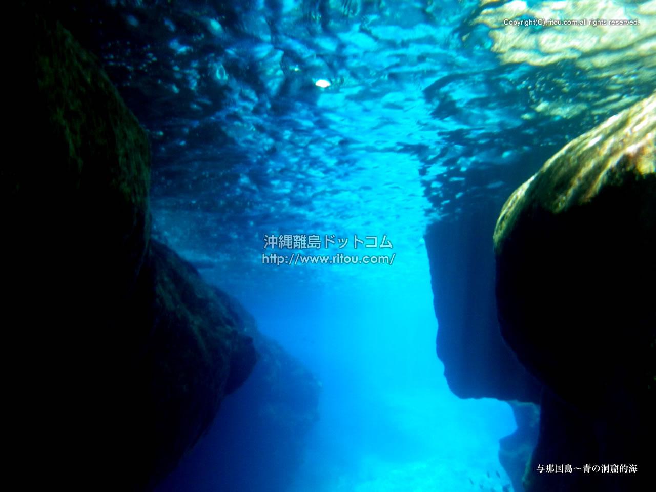 与那国島〜青の洞窟的海