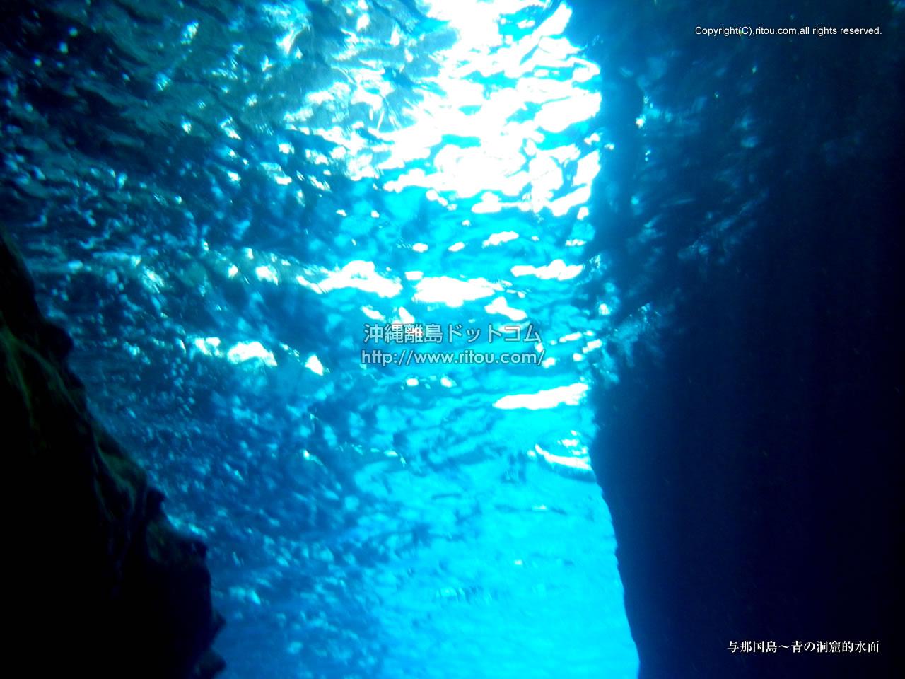 与那国島〜青の洞窟的水面