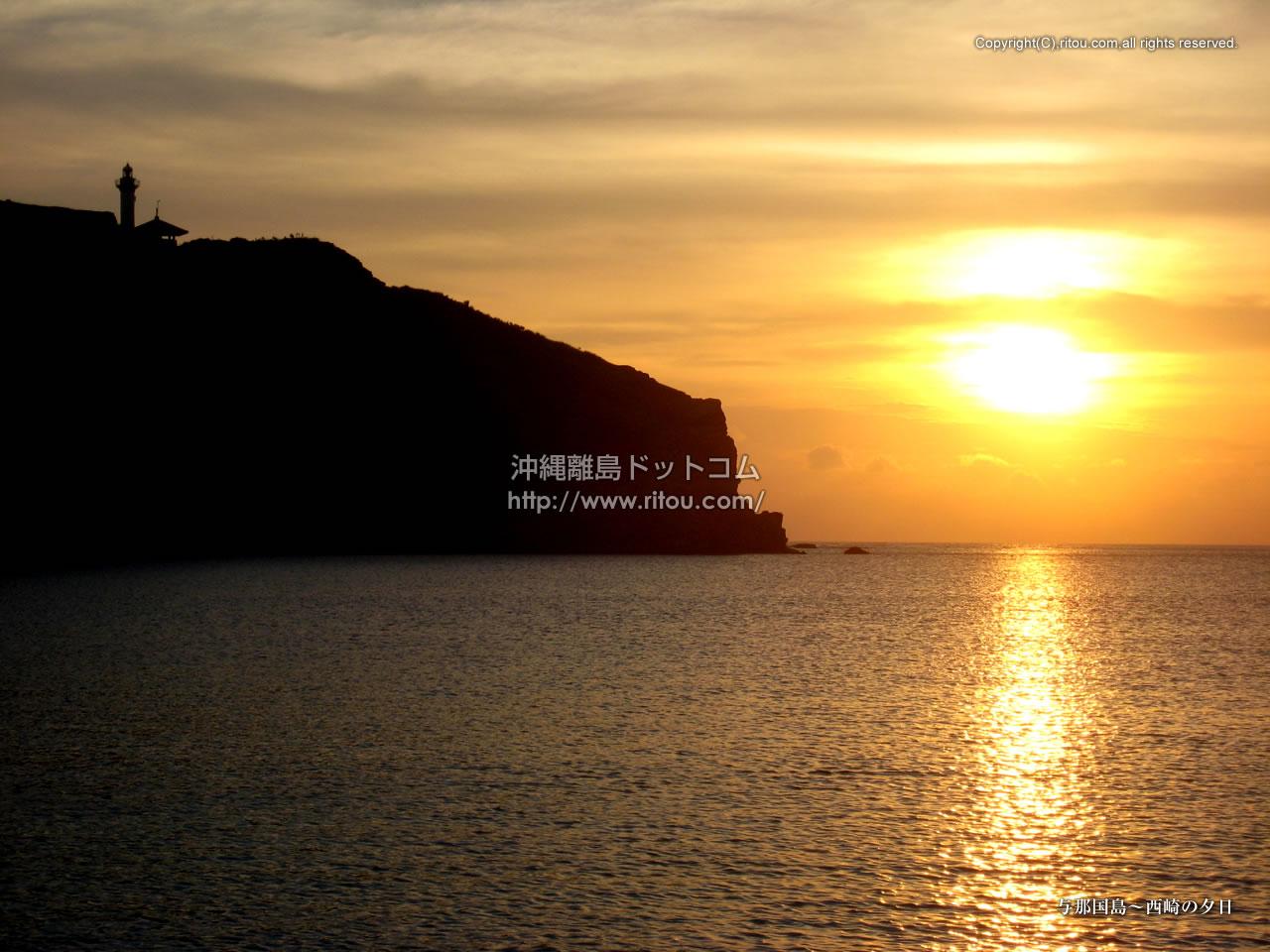 与那国島〜西崎の夕日