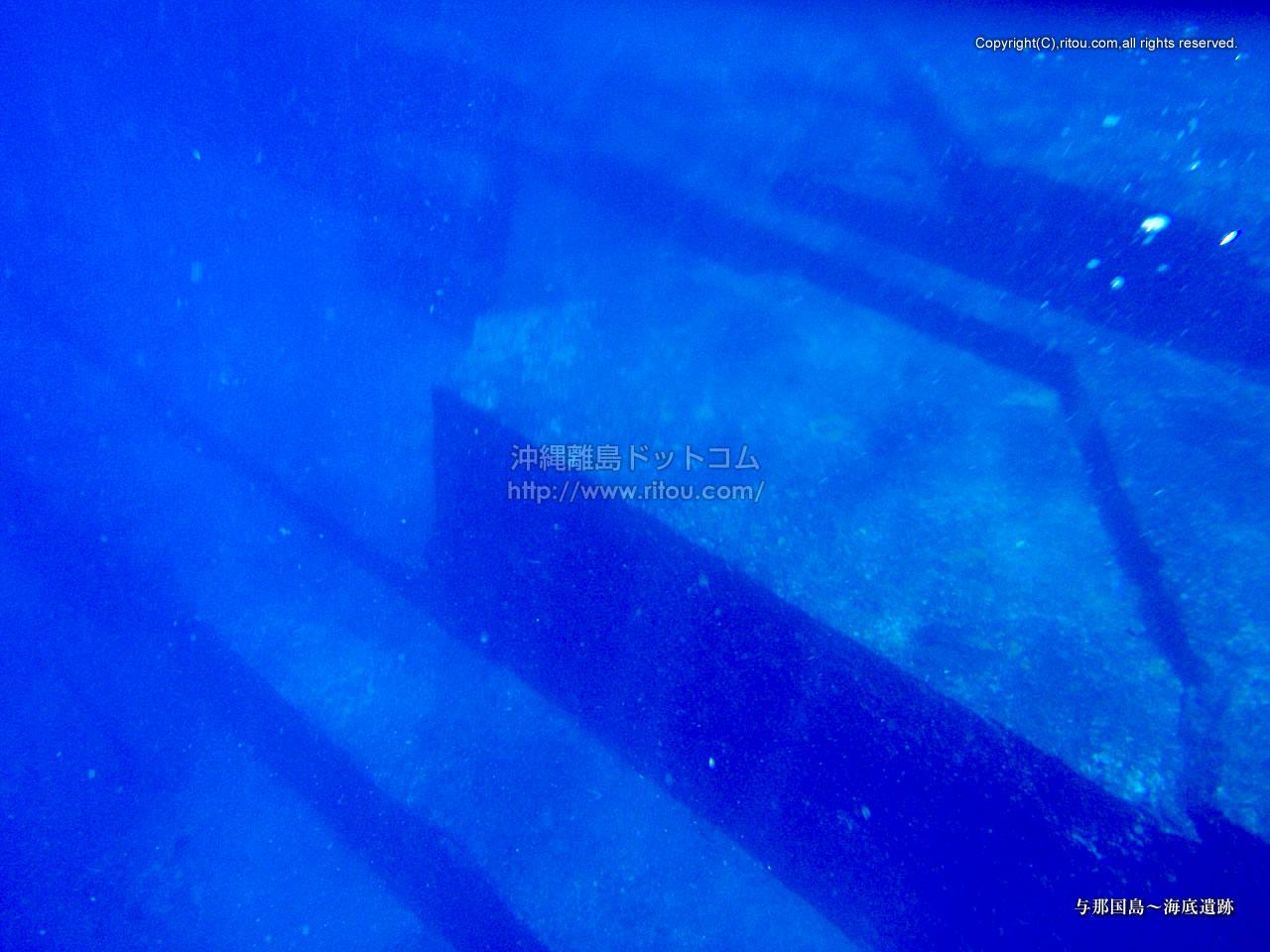与那国島〜海底遺跡