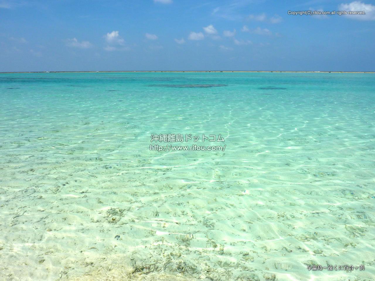 与論島〜遠くに百合ヶ浜