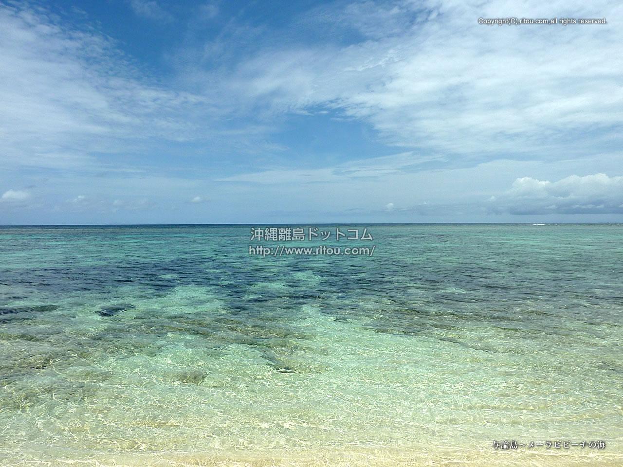 与論島〜メーラビビーチの海