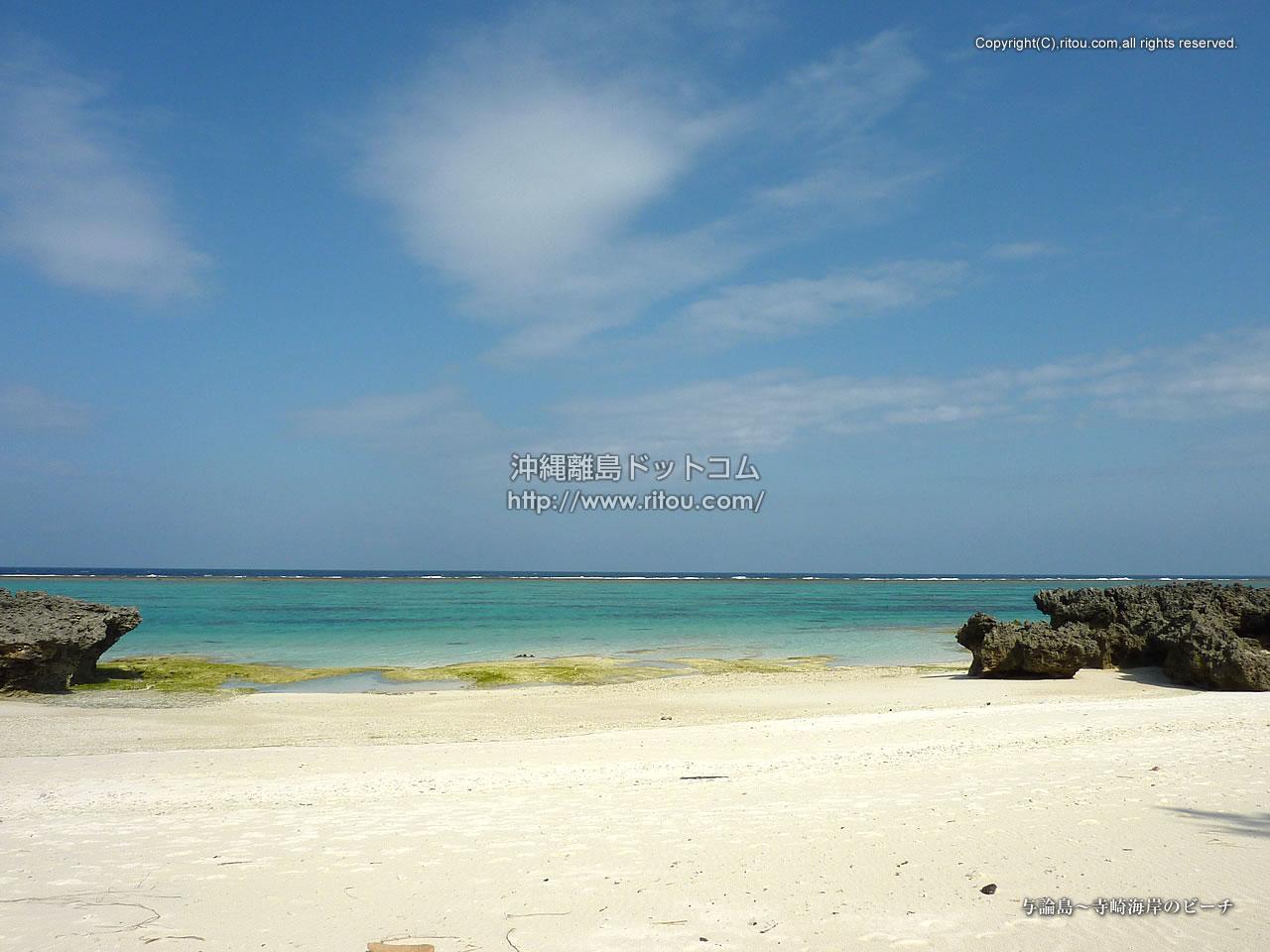与論島〜寺崎海岸のビーチ