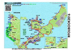 北部エリアのガイドマップ