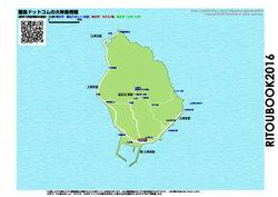 大神島のガイドマップ