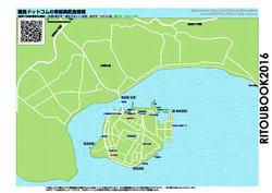 南部奥武島のガイドマップ