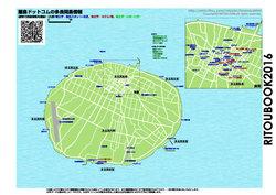 多良間島のガイドマップ