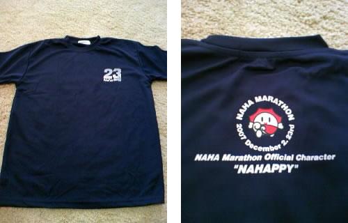 NAHAマラソン2007参加Tシャツ